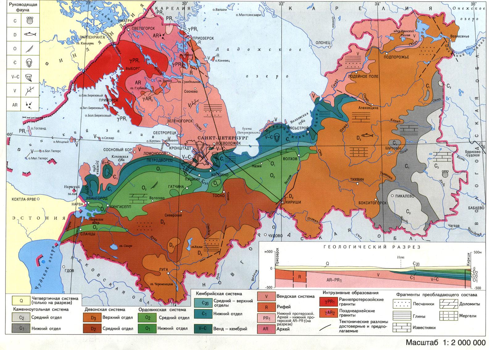 Геологическая карта Ленинградской области