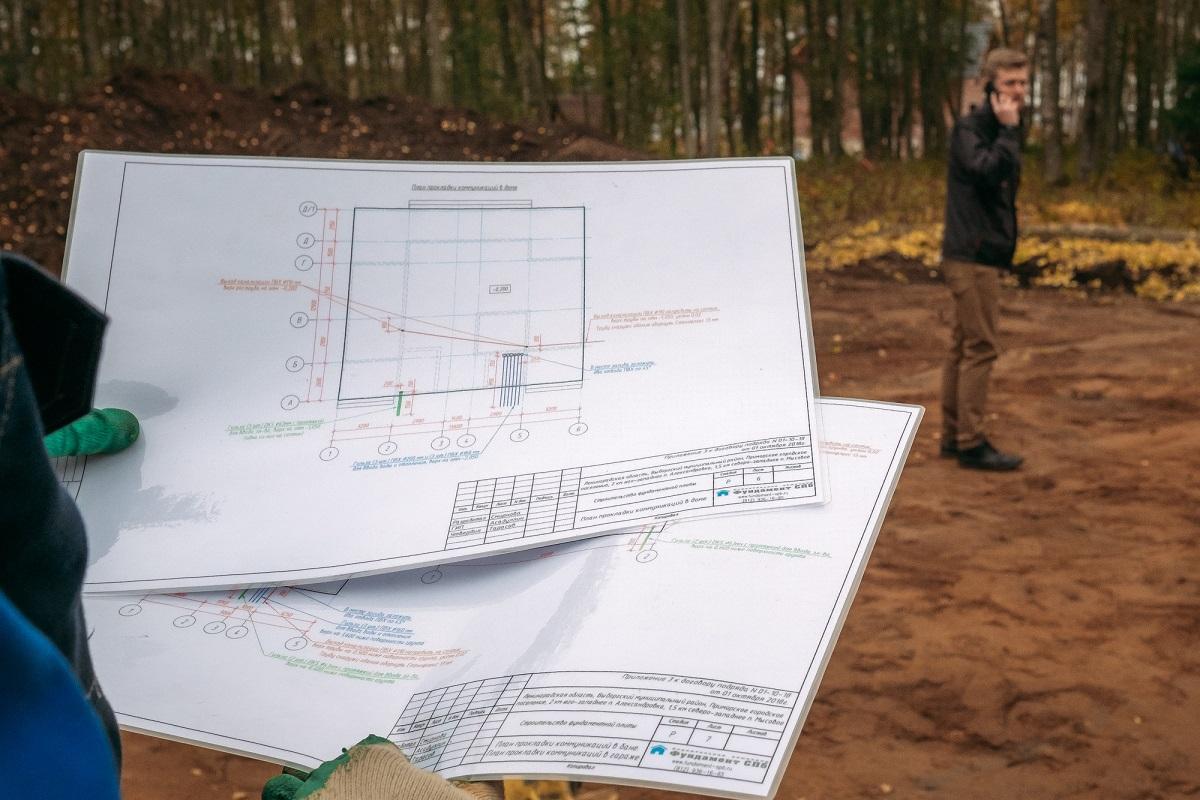 Исполнительная документация по бетонным работам