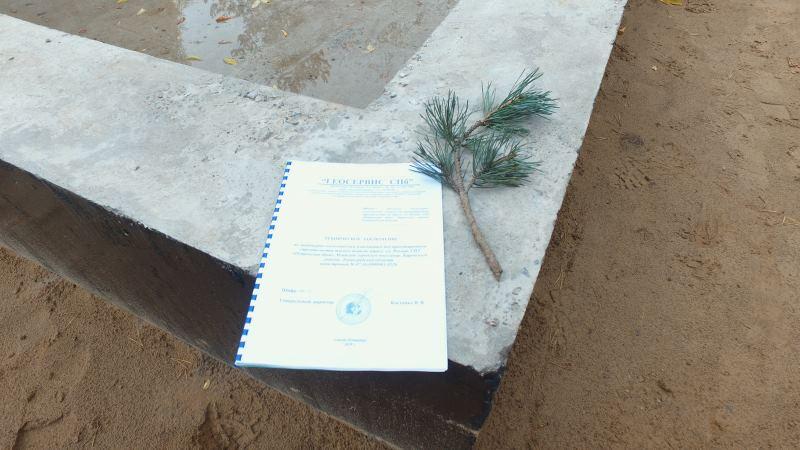 3 типа грунтов на земельном участке - глина, торф, песок. Как на них построить фундамент?