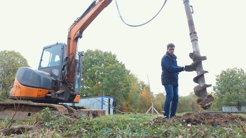 земляные работы